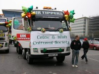 Saint Patricks Parade 2005 Photos